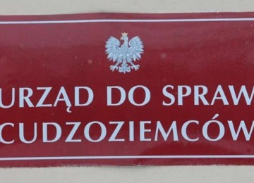Изменения для иностранцев в польских воеводствах