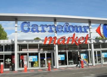 Carrefour — сеть супермаркетов в Белостоке