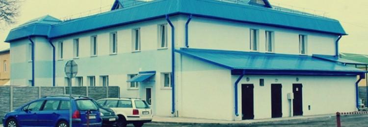 Визовый центр Польши в Лиде