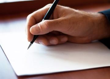 Спонсорское письмо для визы в Польшу
