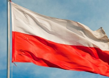 Отследить паспорт с визой Польши