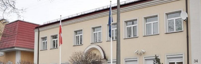 Консульство Польши в Бресте