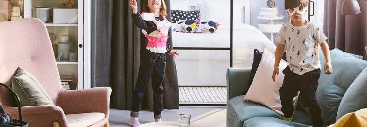 Каталог IKEA 2020