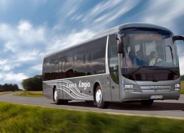 Автобус Брест-Тересполь