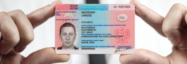 Вид на жительство в Польше: что дает и как получить белорусу