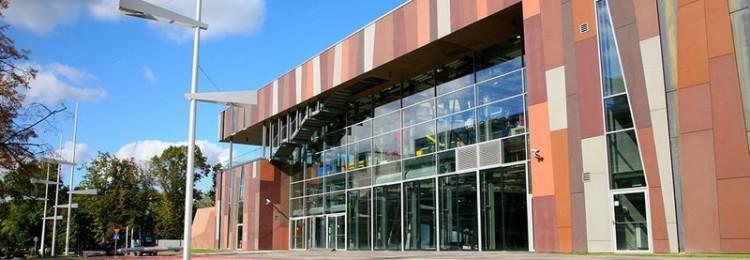 Центр Коперника в Варшаве