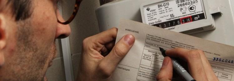 Коммунальные услуги в Польше: тарифы и размеры платежей