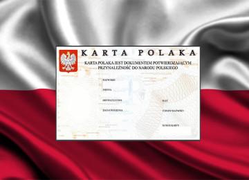 Карта поляка: полный перечень изменений 2020