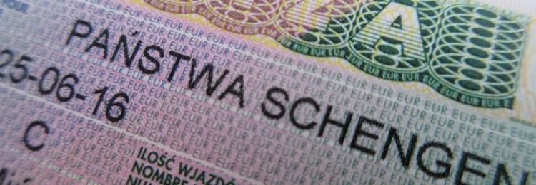 Аннулирование визы из-за нарушений порядка «первого въезда»