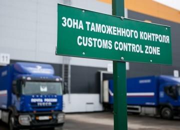 Новые правила ввоза товаров в Беларусь из Польши 2020