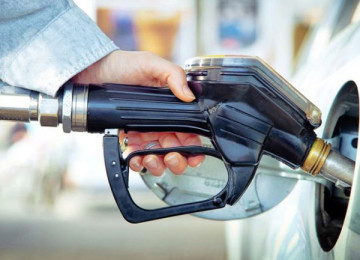 Стоимость топлива в Польше