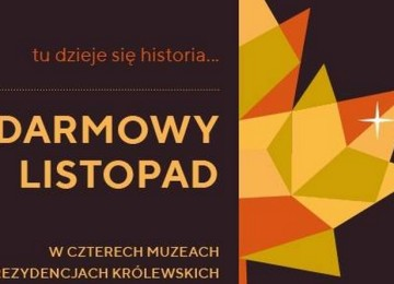 В Польше проходит акция «Бесплатный ноябрь-2019»