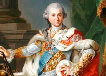 Польские правители короли и князья
