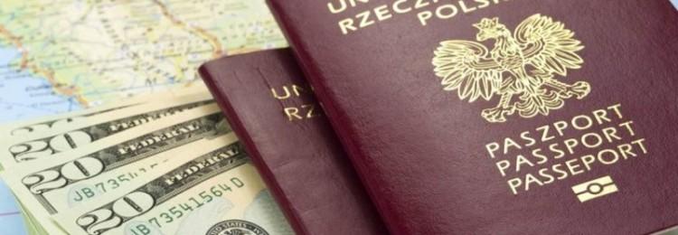 Как стать гражданином Польши через президента