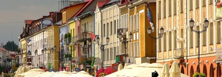 Достопримечательности Белостока