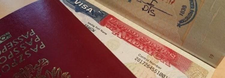 Как полякам посетить США без визы