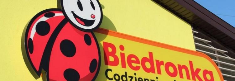 Поляки вычеркнули из перечня лучших торговую сеть Biedronka