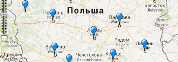 Города Польши