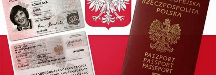 ПМЖ в Польше