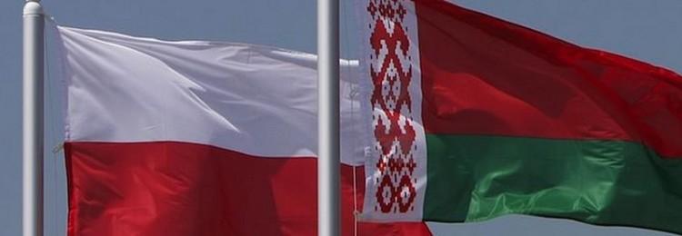Польша и Беларусь заключили новое соглашение о сотрудничестве