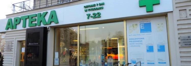 Аптеки Тересполя
