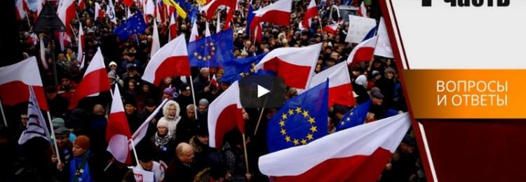 История Польши для Карты Поляка: краткий курс истории Польши. Часть 4