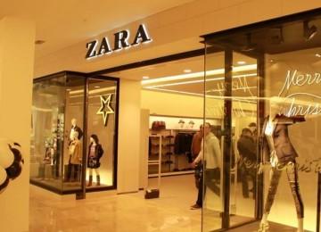Zara в Белостоке
