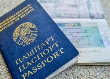 Со 2 февраля 2020 года Шенгенские визы для белорусов подорожают до 80 евро