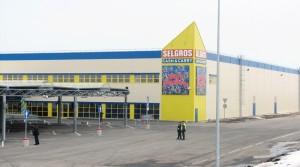 selgros-1