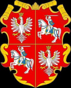 gerb-rechi-pospolitoy
