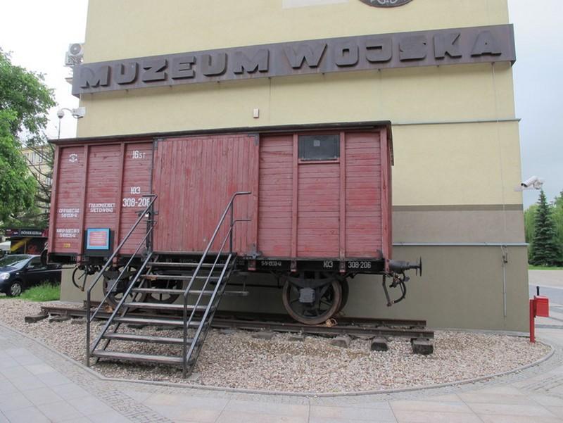 Музей Армии в Белостоке