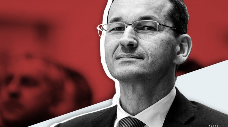 Премьер-министр Польши сейчас: Матеуш Моравецкий