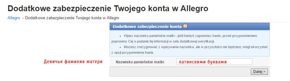 allegro-5