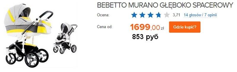 bebetto-pl
