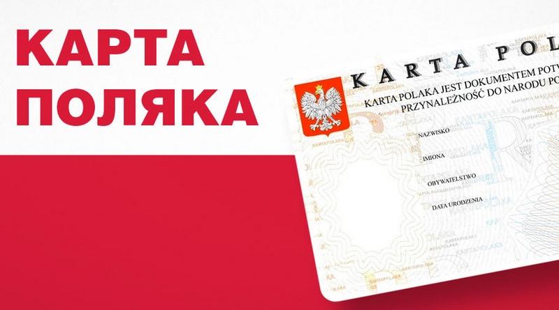 kp-kak-poluchit-v-belarusi