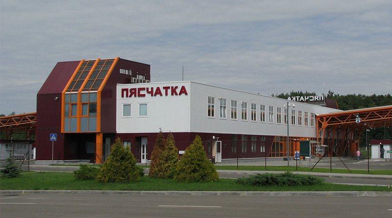 peschatka