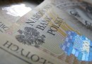 Условия выплаты денежных пособий по новым изменениям в законе о КП