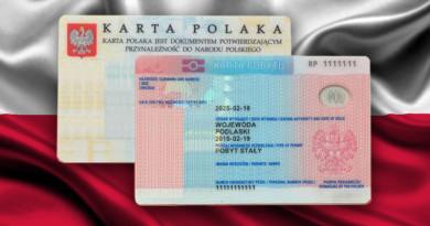 Закон о Карте Поляка: все что нужно знать о новых изменениях 2016-2017