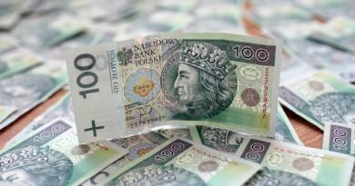 Заявления по выплате материальной помощи владельцам Карты Поляка больше не принимаются