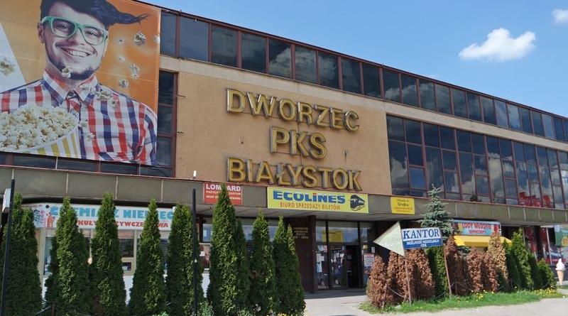 Автовокзал Белостока