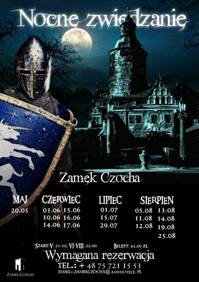 Ночные экскурсии в замке Чоха