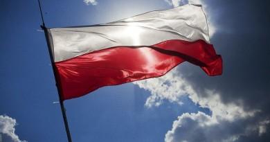 Карты поляка теперь будут выдавать только полякам по крови