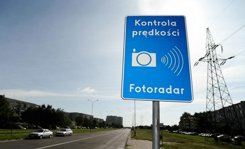 fotoradary-na-dorogah-polshi-1
