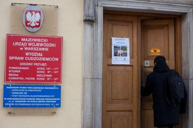 Мазовецкое Воеводское Управление в Варшаве