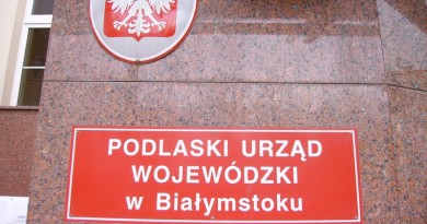 Карта поляка в Белостоке