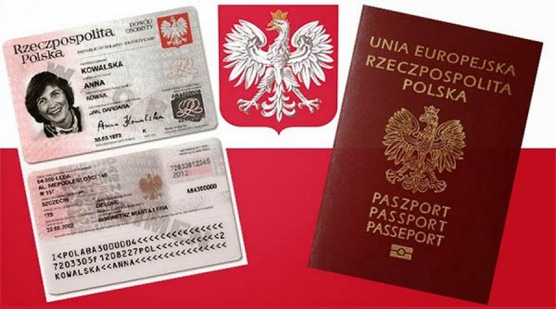 ПМЖ в Польше для белорусов