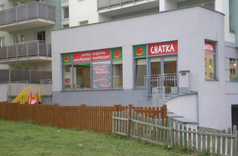 Здание частного детского сада в Польше