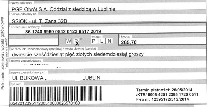 Примерная стоимость электроэнергии в Польше