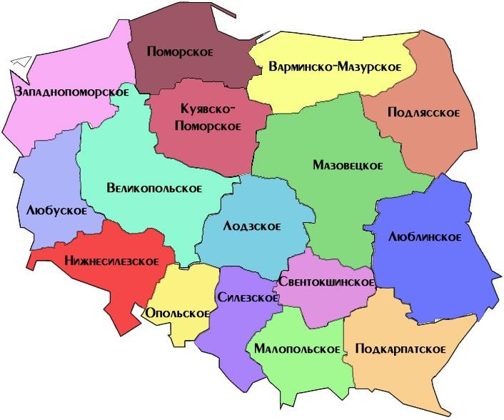 Карта Польши с воеводствами на русском языке