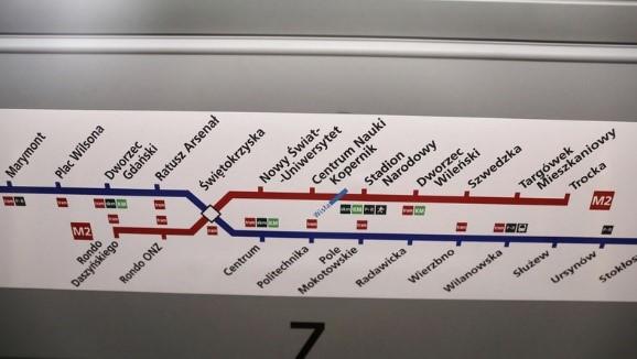 Сколько линий в варшавском метро